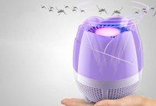 Lámpara para Mosquitos Electrónica MJY
