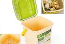 generisch Juego de cubos de compost genéricos, 9 L
