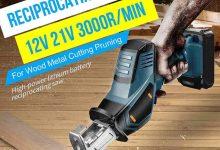 Reseña Sierra eléctrica portátil pequeña para carpintería doméstica SIRUL