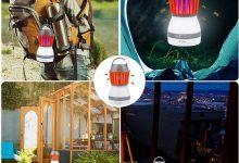 Lámpara Mata Insectos Eléctrica Bawoo