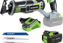 Reseña Sierra eléctrica portátil pequeña para carpintería doméstica profesional WORKPRO